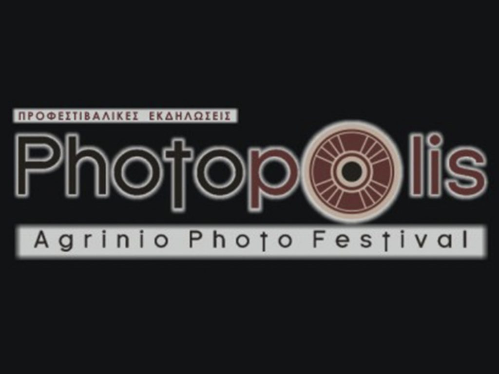 Photopolis Agrinio Photo Festival: To πρόγραμμα των προφεστιβαλικών εκδηλώσεων