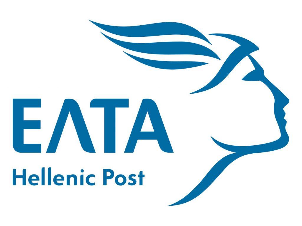 ΕΛΤΑ & Τελωνείο παίρνουν επίσημα πίσω την χρέωση των 15 ευρώ για τα δέματα μικρής αξίας εκτός Ε.Ε.!
