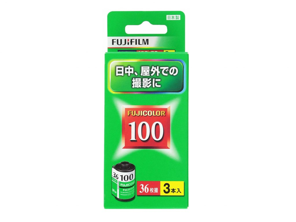 Fujifilm: Σταματάει τη πώληση του πακέτου τριών φιλμ για τα Fujicolor 100 και Fujicolor SUPERIA PREMIUM 400