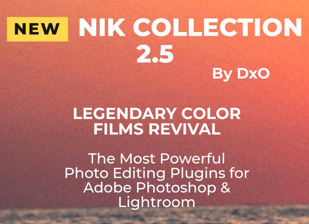 Νέα Nik Collection 2.5, με πέντε επιπλέον φίλτρα εξομοίωσης φιλμ