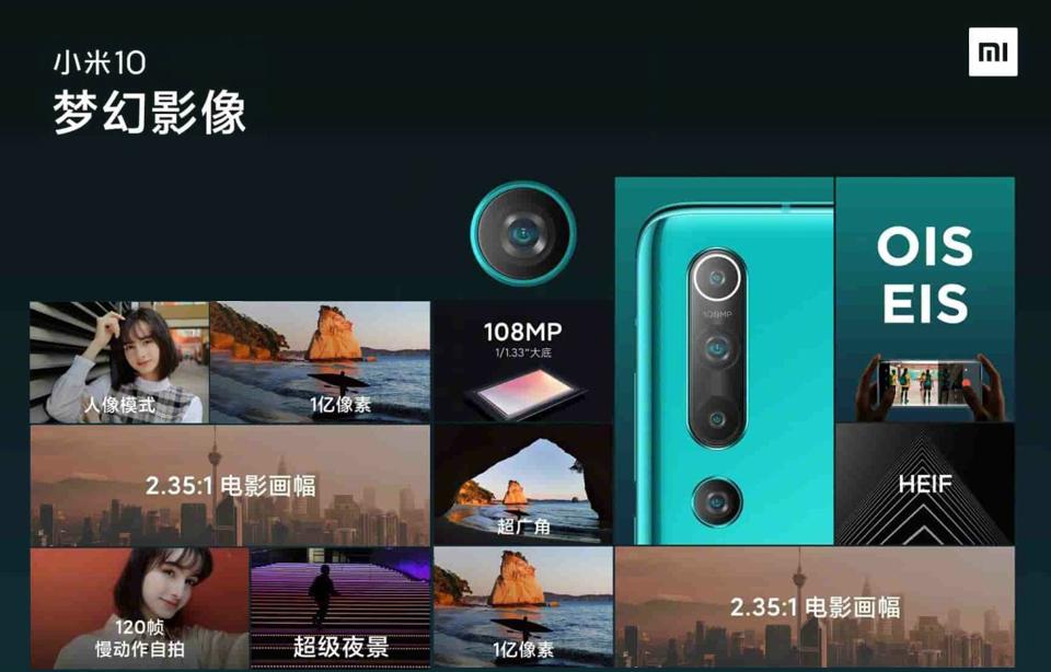 Xiaomi Mi 10: Λίγο πριν την ανακοίνωση δείγματα από την κάμερα των 108mp