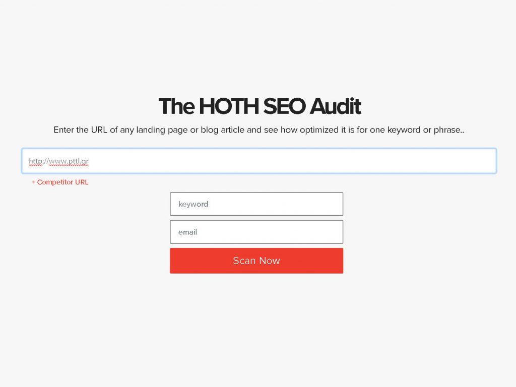 SEO: Έλεγξε με αυτό το δωρεάν εργαλείο τα προβλήματα που έχει η ιστοσελίδα σου!