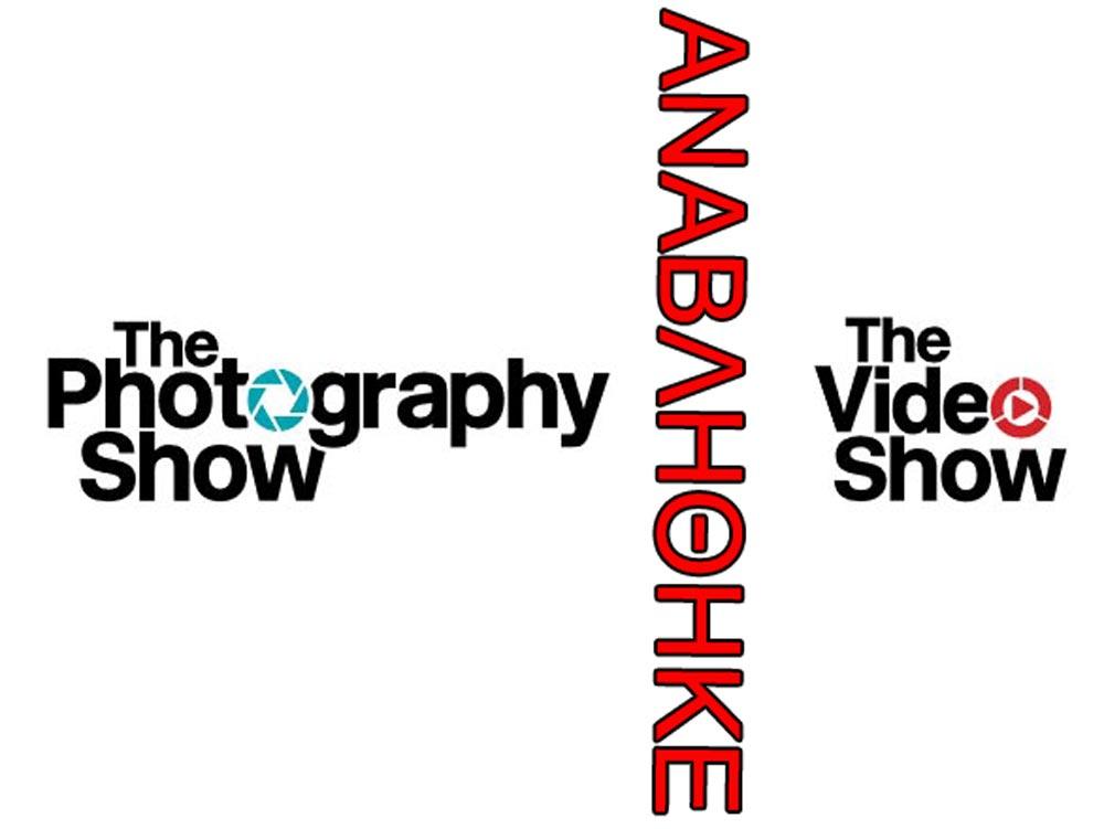 Αναβλήθηκε το The Photography Show & The Video Show 2020 λόγω του Κορονοϊού
