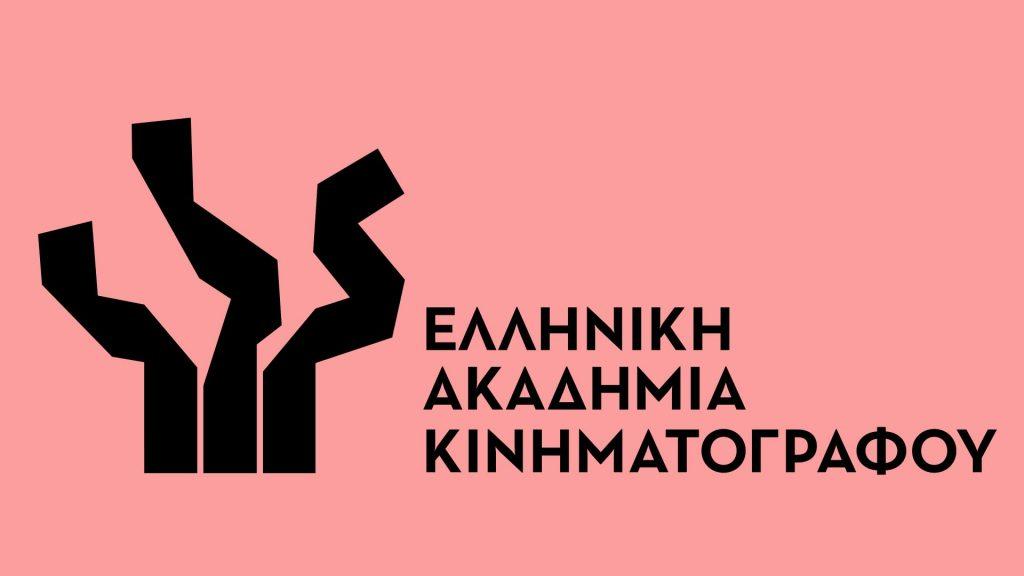 Δείτε δωρεάν τα υποψήφια για Βραβείο Ίρις Ντοκιμαντέρ και τις υποψήφιες ταινίες στις κατηγορίες Μυθοπλασία και Animation