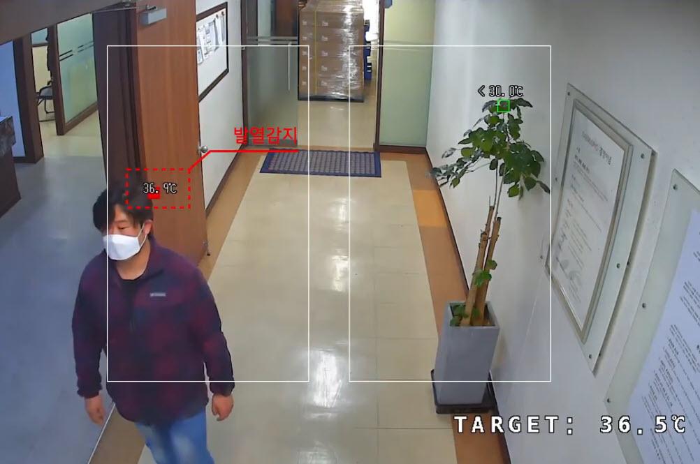 Κορονοϊός: Εταιρεία παρουσιάζει κάμερα ασφαλείας που ανιχνεύει την θερμοκρασία του ανθρώπινου σώματος και βρίσκει όσους έχουν πυρετό!