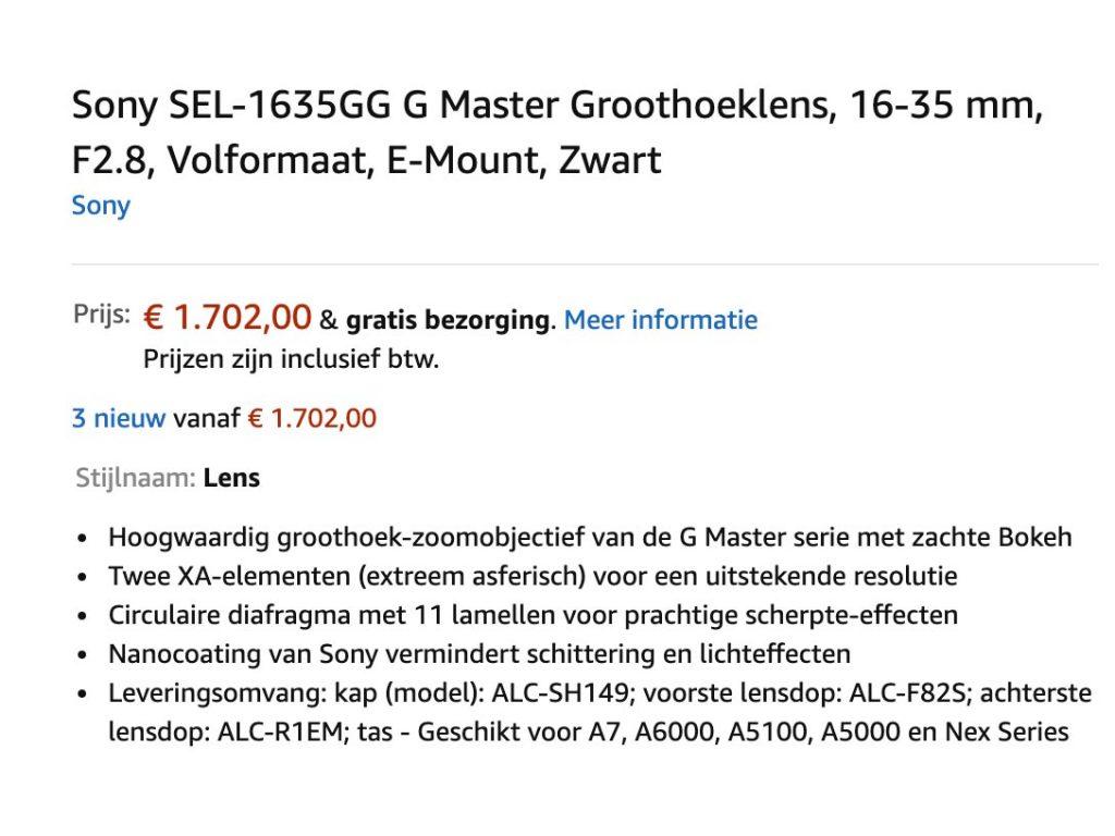 H Sony στην Amazon Ολλανδίας πουλάει τον φακό  Sony 16-35mm, 897 ευρώ πιο φθηνά από Ελλάδα! Τον 100-400mm, 862 ευρώ πιο φθηνά!
