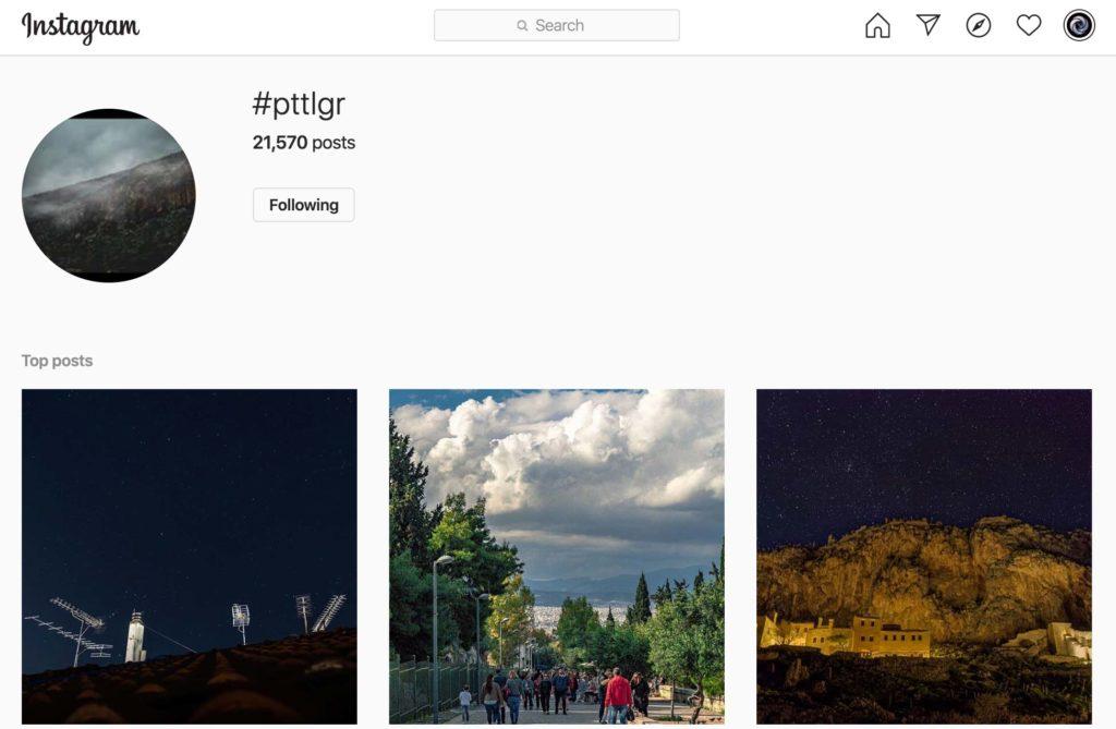 Instagram: Επιτέλους η λειτουργία μηνυμάτων και στην web έκδοση για Η/Υ