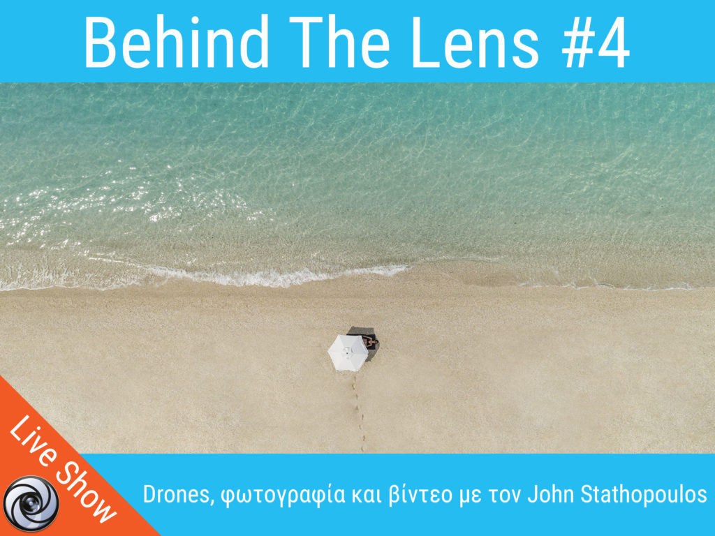 Behind The Lens: Μιλήσαμε με τον John Stathopoulos για τα drones και όσα θέλεις να ξέρεις είναι σε αυτό το βίντεο!