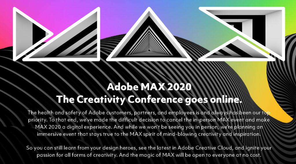 Adobe: Το συνέδριο Max θα γίνει online με δωρεάν πρόσβαση για όλους!