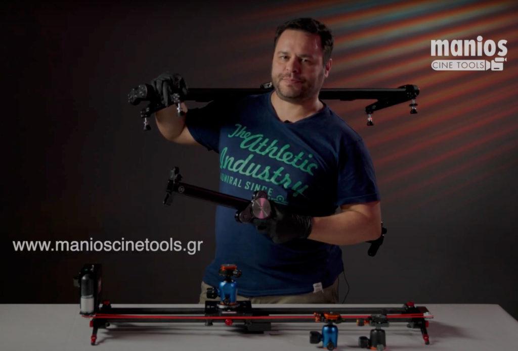 Manios Cine Tools: Πρεμιέρα για το κανάλι της εταιρείας στο YouTube με παρουσίαση τριών slider!