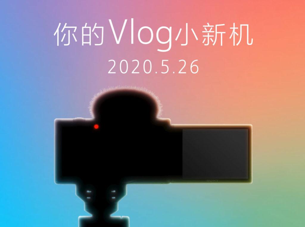 Sony ZV1: Επιβεβαιώθηκε η ημερομηνία παρουσίασης, έχουμε το πρώτο teaser video της Sony, δείτε τα χαρακτηριστικά της