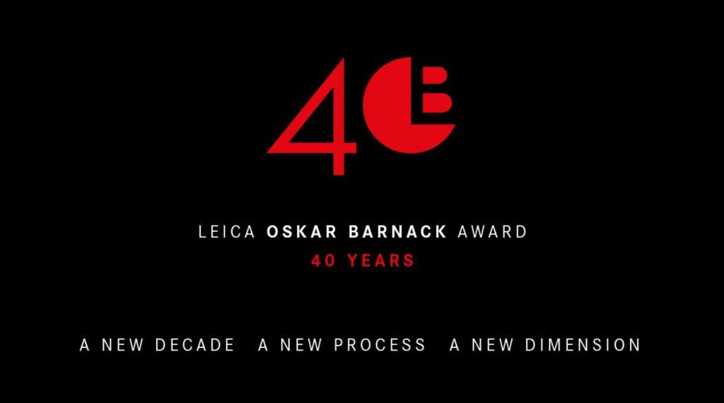 Leica Oskar Barnack Award 2020: Επιλέχθηκαν οι φιναλίστ!