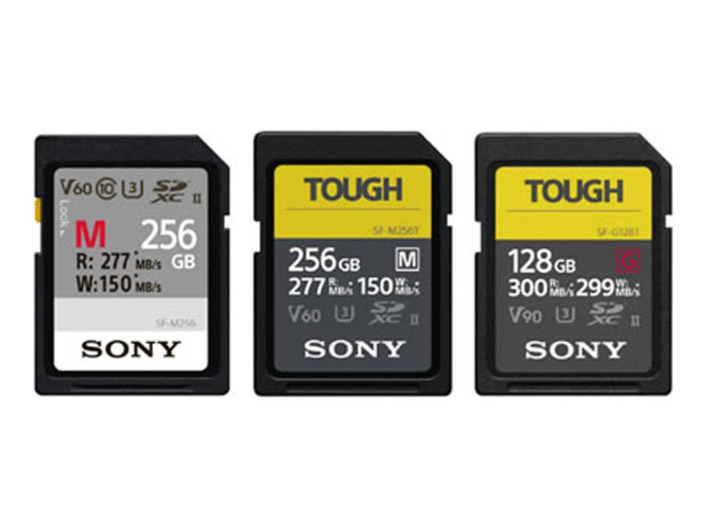 Sony: Αντικαθιστά κάρτες μνήμης στις οποίες τα αρχεία  βίντεο που καταγράφονται είναι κατεστραμμένα!