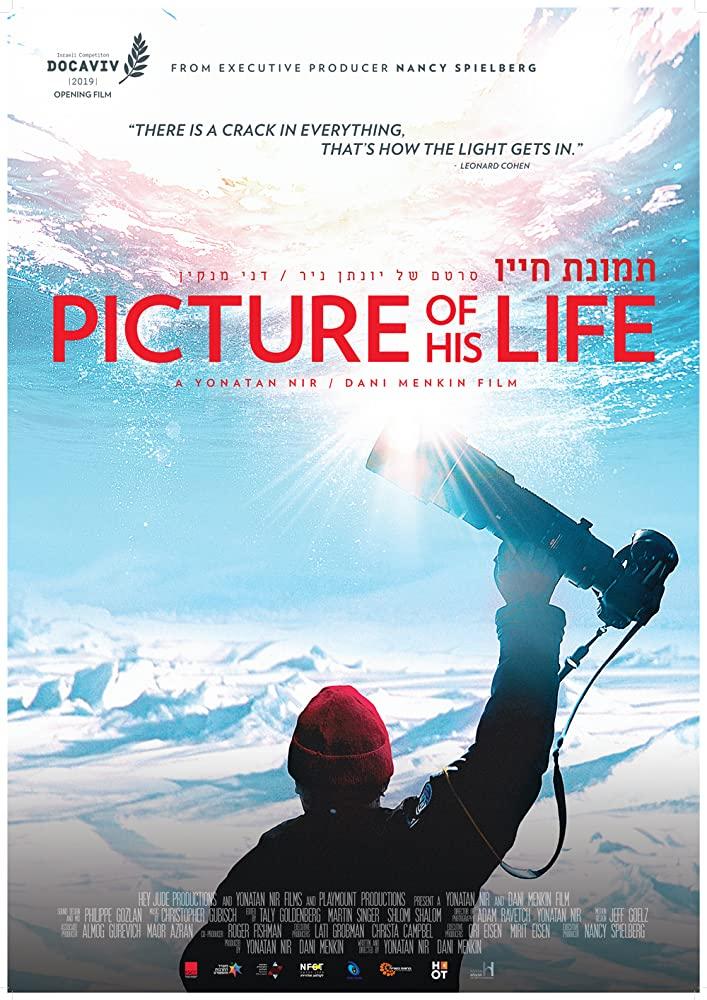 Picture of His Life: Δείτε το ντοκιμαντέρ για τον Amos Nachoum, τον καλύτερο υποβρύχιο φωτογράφο άγριας ζωής στον κόσμο!