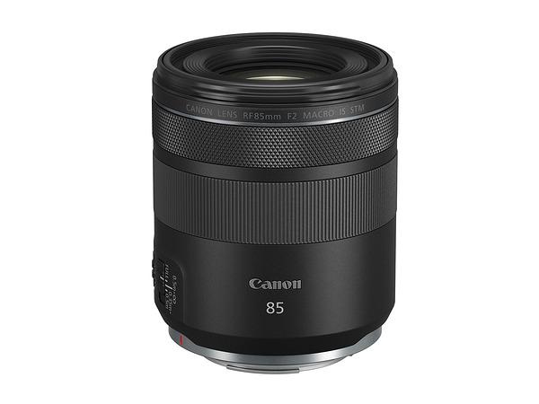 Canon RF 85mm f/2 Macro IS STM: Νέος φακός για πορτραίτα και macro!