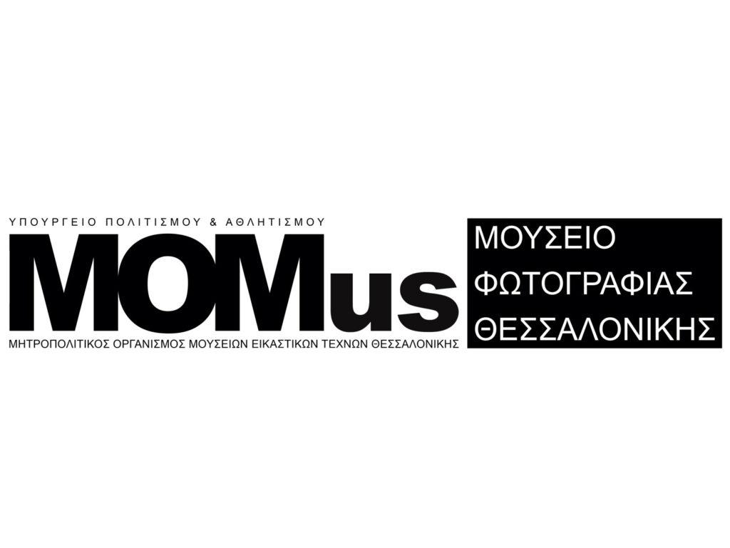 «Together We Look / Μαζί Βλέπουμε» στο MOMus-Μουσείο Φωτογραφίας Θεσσαλονίκης