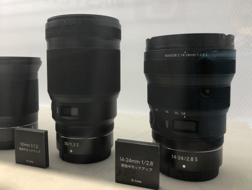 Nikon: Αυτοί είναι οι τρεις φακοί που θα ανακοινώσει μέσα στο καλοκαίρι;