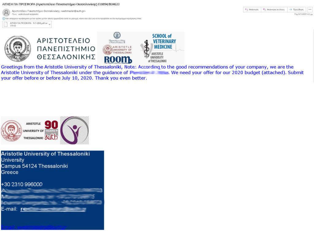 ΜΕΓΑΛΗ ΠΡΟΣΟΧΗ: Κίνδυνος από ψεύτικο email το οποίο φαίνεται ότι έχει έρθει από το Αριστοτέλειο Πανεπιστήμιο Θεσσαλονίκης!