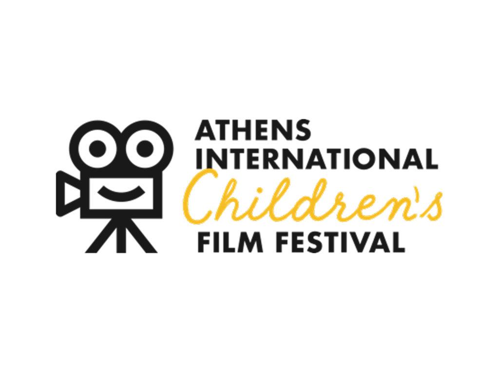 Παιδικό και Εφηβικό Διεθνές Φεστιβάλ Κινηματογράφου Αθήνας: Διοργάνωση εργαστηρίων κινηματογράφου σε σχολεία!
