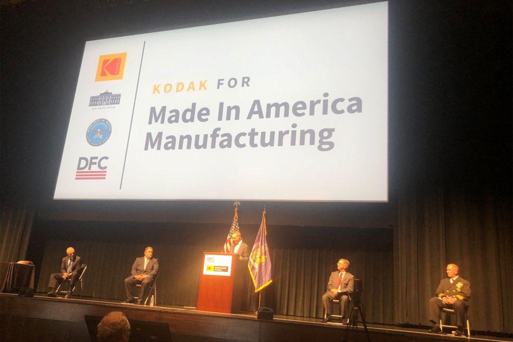 Kodak: Πήρε δάνειο 765 εκατομμυρίων δολαρίων για να κατασκευάζει φάρμακα για τον COVID-19!