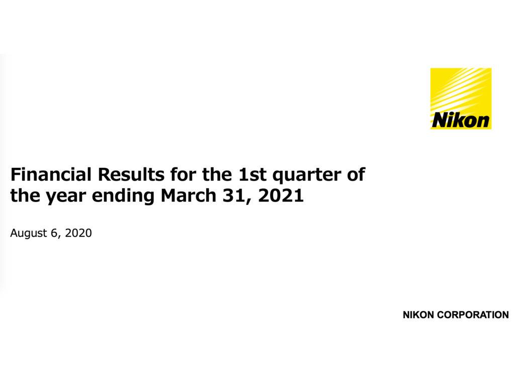 Nikon: Τα οικονομικά αποτελέσματα του πρώτου τριμήνου έδειξαν πτώση στα έσοδα κατά -63%