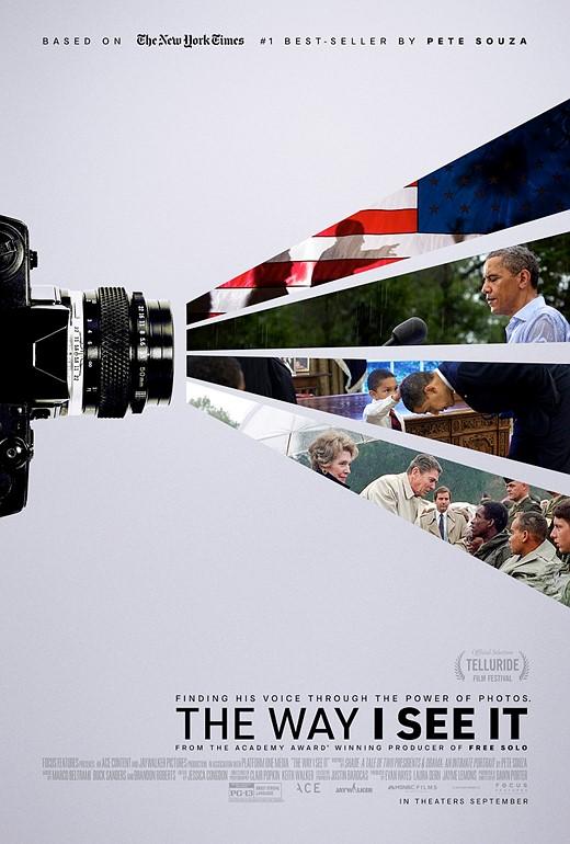 The Way I See It: Ντοκιμαντέρ για τον Pete Souza, τον φωτογράφο των Reagan και Obama!