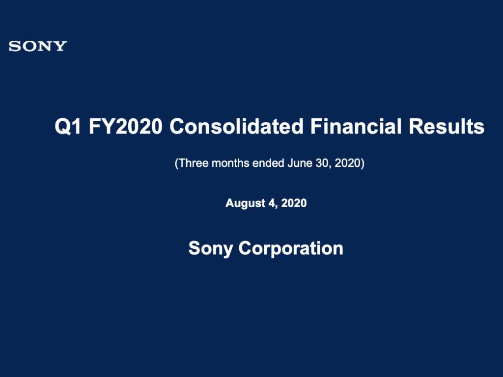 Sony: Τα οικονομικά αποτελέσματα του πρώτου τριμήνου δείχνουν πτώση -53.8%!