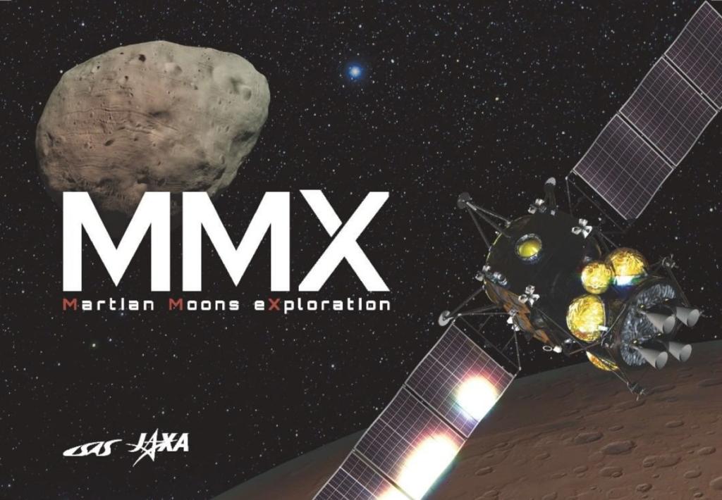 MMX: Η Ιαπωνία στέλνει  στον Άρη κάμερες 8Κ!