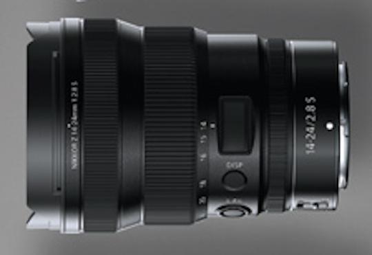Nikon: Παρουσιάζει σε λίγες ημέρες τους νέους φακούς της Z 50mm f/1.2 S και Z 14-24mm f/2.8 S!