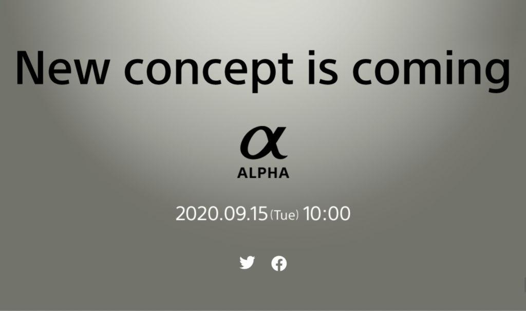Sony a7c: Επίσημη αποκάλυψη της ημερομηνίας παρουσίασης!