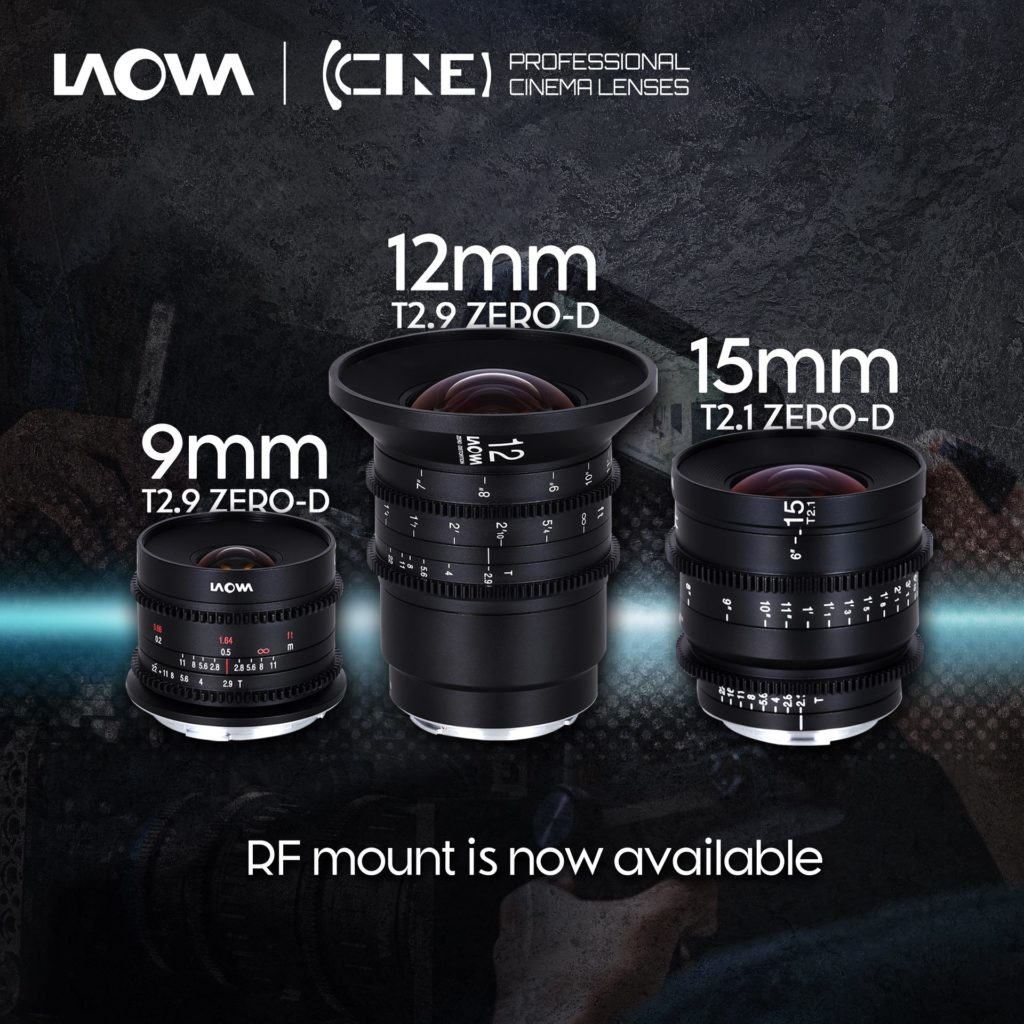 Venus Optics: Αυτοί είναι οι πρώτοι τρεις Laowa κινηματογραφικοί φακοί για Canon RF mount!