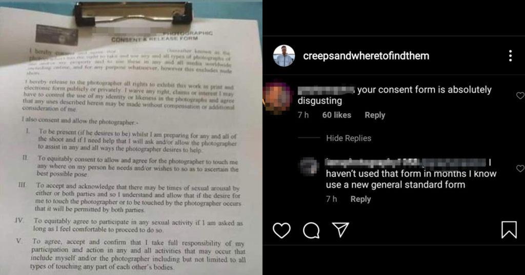 Φωτογράφος έβαζε μοντέλα να υπογράφουν ότι μπορεί να τα αγγίζει όπου θέλει, ότι είναι φυσιολογικό να ερεθιστεί σεξουαλικά και ότι μπορεί να τους ζητήσει να κάνουν σεξ