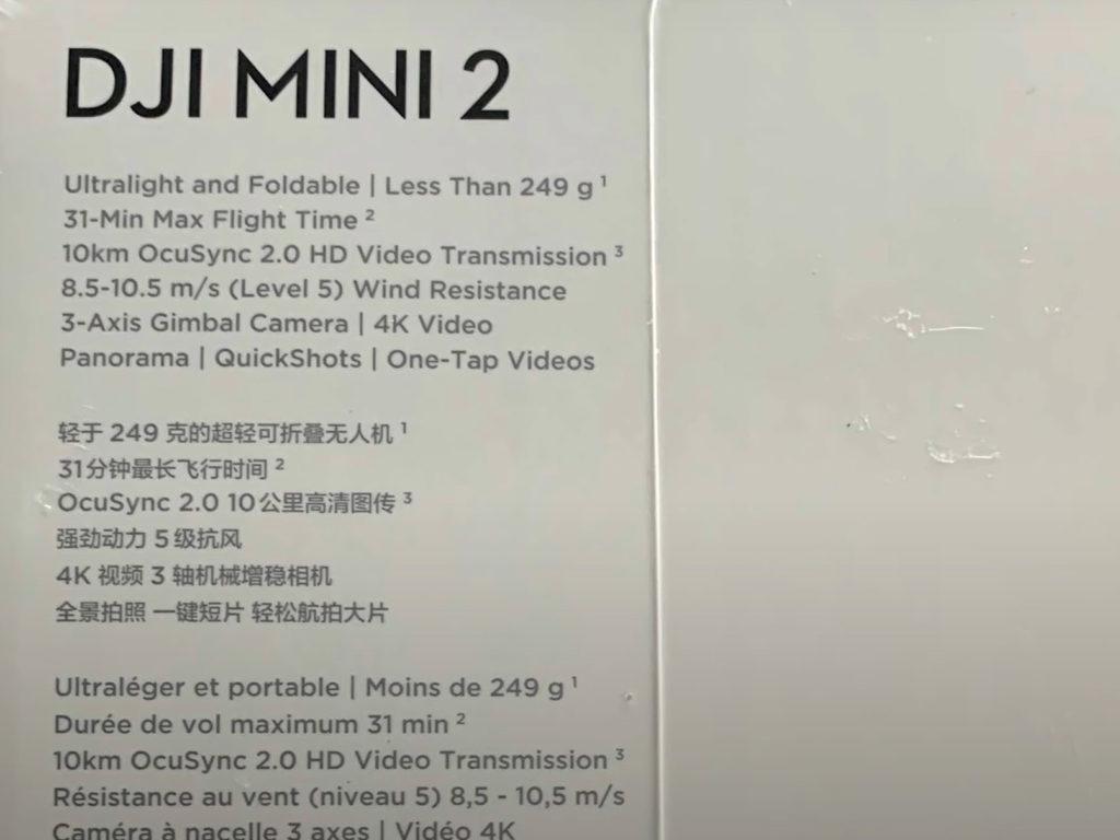 DJI Mini 2: Διέρρευσε το πρώτο hand on βίντεο, θα έχει 4Κ βίντεο, ανακοινώνεται σε λίγες ημέρες!