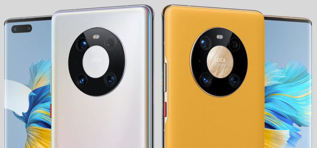 Huawei Mate 40 Pro: Με τριπλή κάμερα στα 50 megapixels, υπερευρυγώνιο στα 18mm και τηλεφακό με 10x υβριδικό ζουμ!