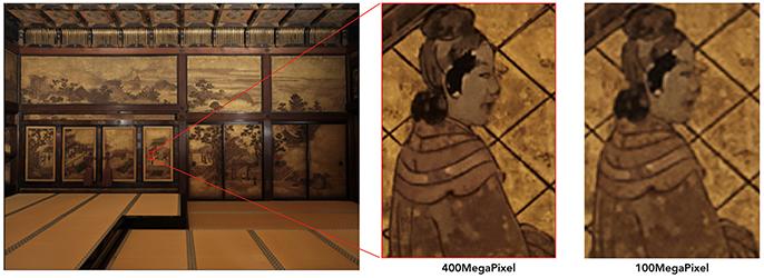 Fujifilm GFX100: Διαθέσιμο το Firmware με Pixel Shift Multi-Shot για εικόνες στην μεγαλύτερη ανάλυση στον κόσμο, στα 400 megapixels!