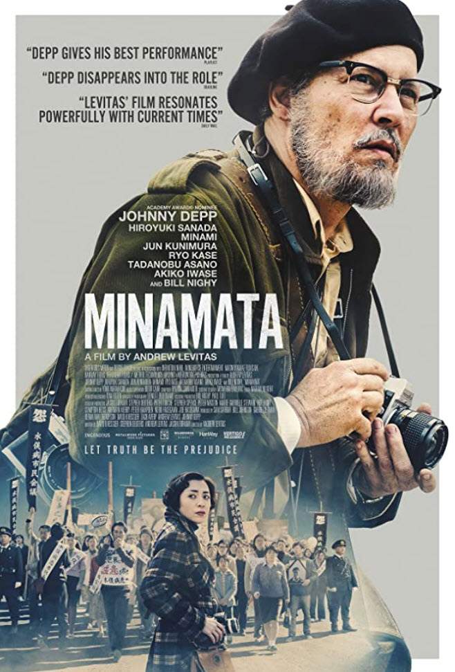 MINAMATA: Ο σπουδαίος William Eugene Smith στην μεγάλη οθόνη από τον αγνώριστο Johnny Depp!