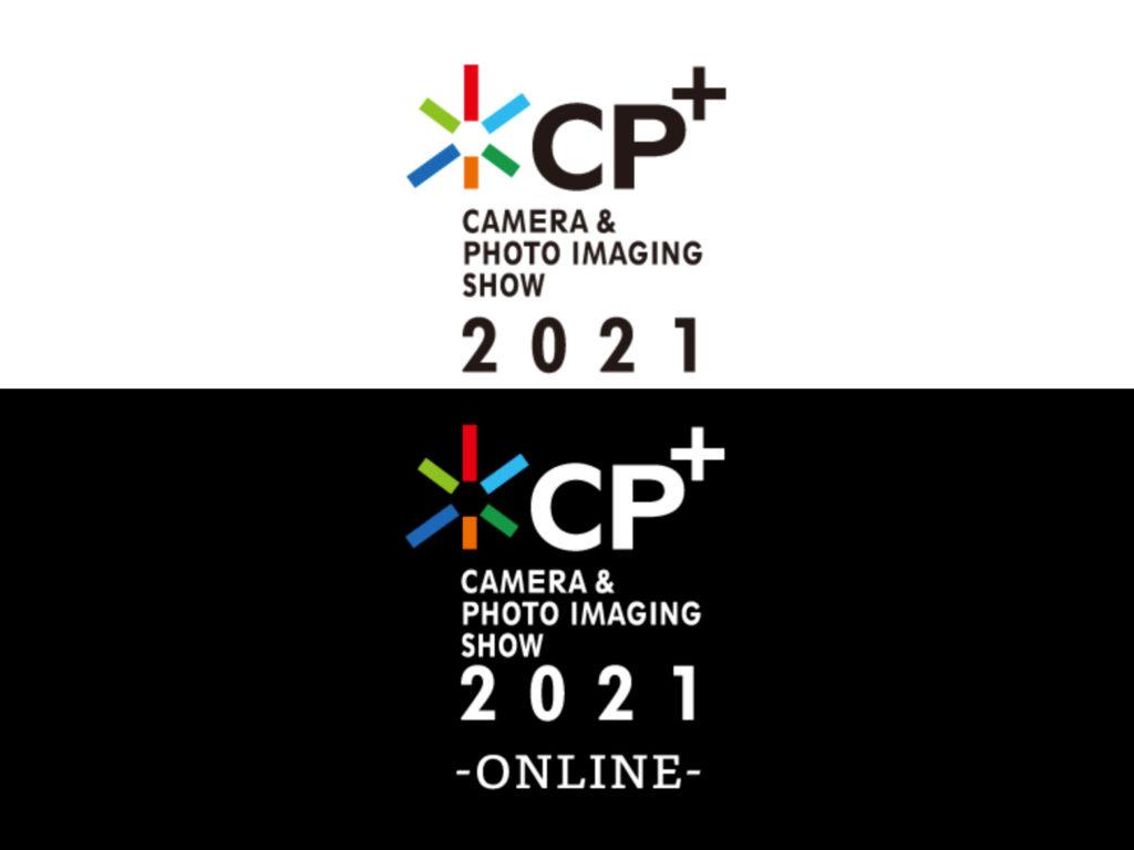 CP+ Camera and Imaging Show: Ανακοινώθηκε ότι θα γίνει στις 25 με 28 Φεβρουαρίου του 2021 και θα είναι υβριδικό!