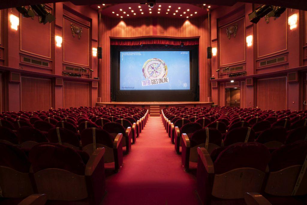 61ο Φεστιβάλ Κινηματογράφου Θεσσαλονίκης: Ξεκίνησε και εσύ βλέπεις online 177 ταινίες!