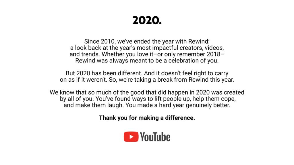 YouTube Rewind 2020: Ακυρώθηκε για φέτος!