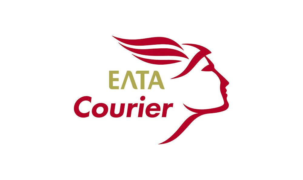 Τα ΕΛΤΑ Courier σταματάνε να παραλαμβάνουν μέχρι και την πρώτη εβδομάδα του 2021!