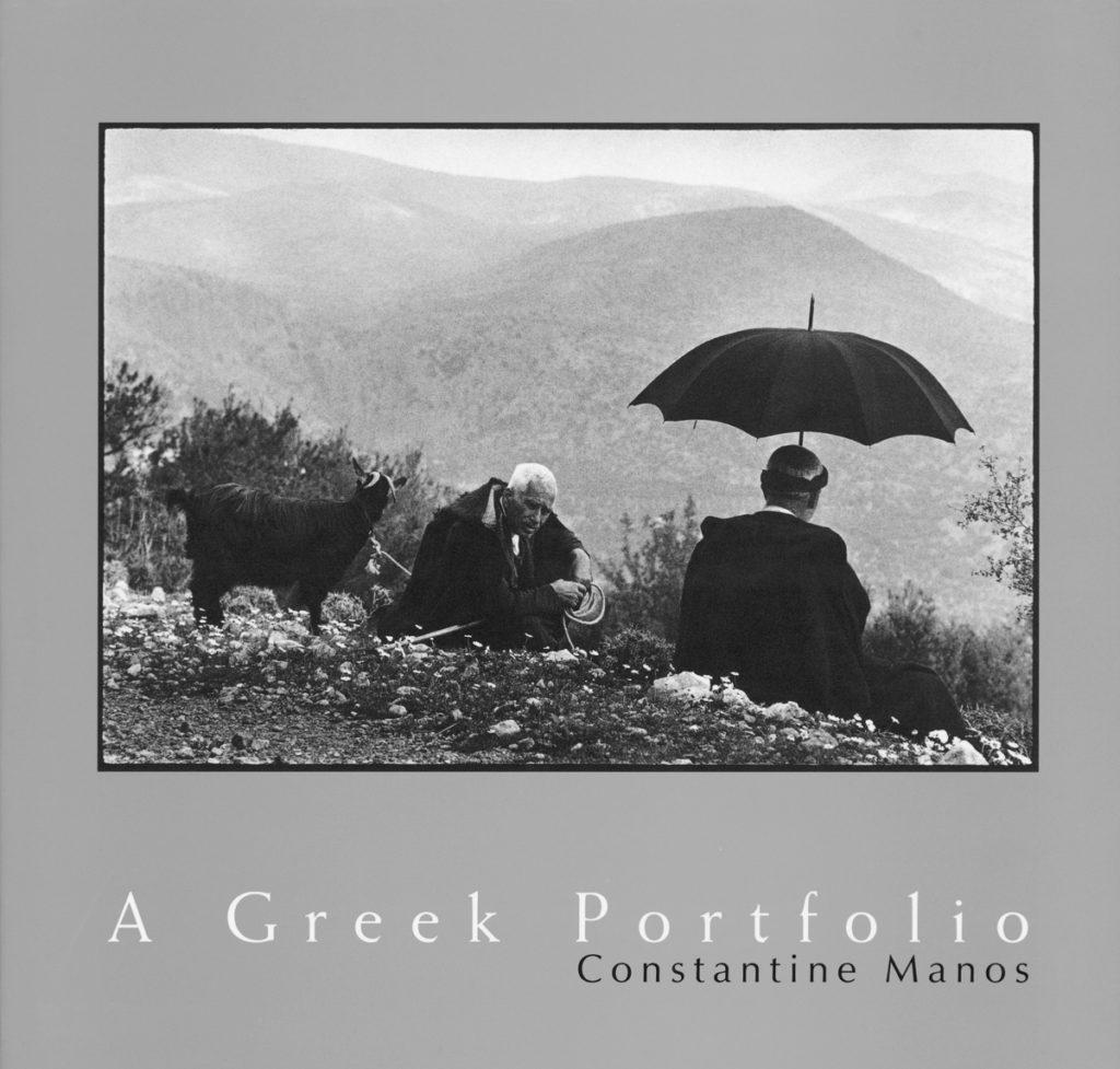 """Foto Book #8 το """"A Greek Portfolio"""" του Κωνσταντίνου Μάνου!"""
