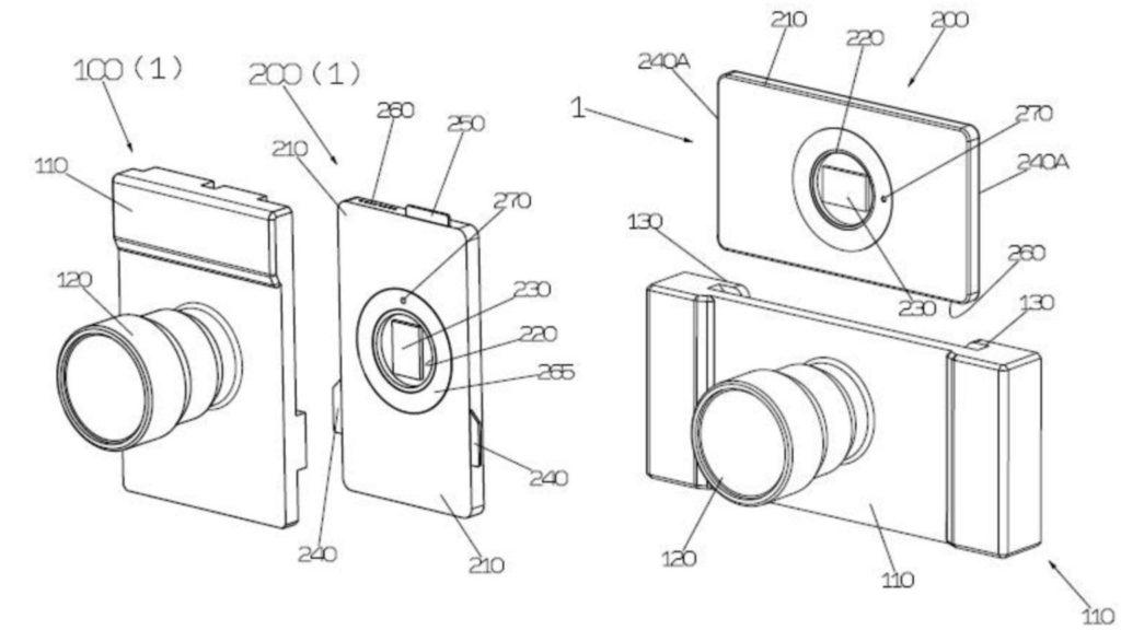 Η Yongnuo έχει πατέντα για modular smartphone που έχει κάμερα που αλλάζει φακό;