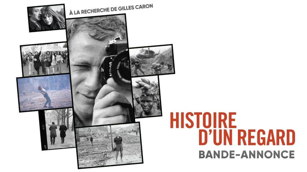 Σινεμά και Φωτογραφία: Online αφιέρωμα με 3 ντοκιμαντέρ, από τις 25 Ιανουαρίου!