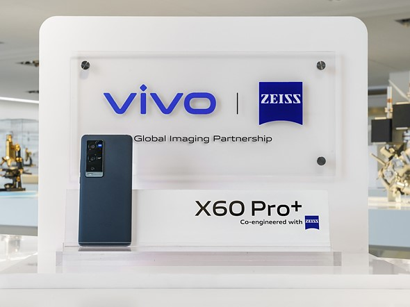 Vivo X60 Pro+: Ανακοινώθηκε η πρώτη ναυαρχίδα με φακούς ZEISS!