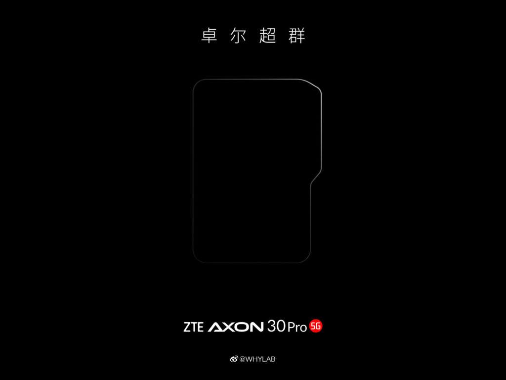 ZTE Axon 30 Pro: Θα φοράει κάμερα των 200 megapixels!