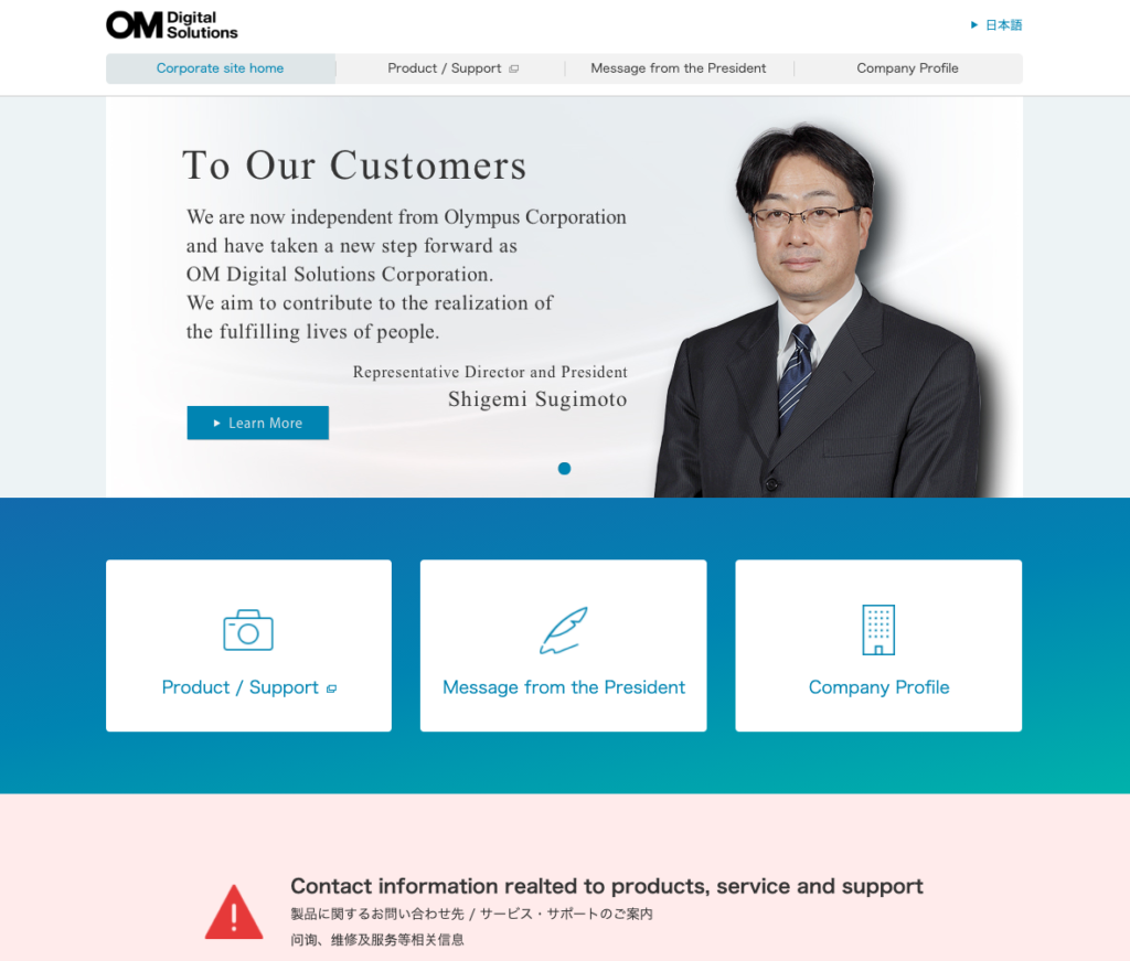 OM Digital Solutions: Ενεργό το νέο site, ο Πρόεδρος δηλώνει την ανεξαρτησία της από την Olympus!