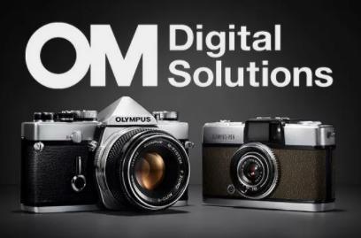 OM Digital Solutions: Ετοιμάζει νέο προϊόν που θα εντυπωσιάσει τους φωτογράφους!