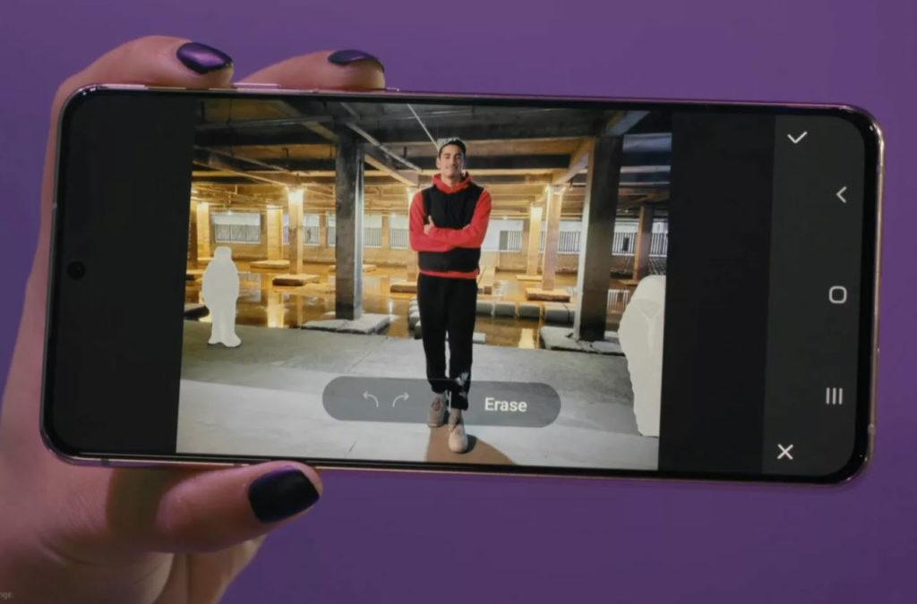 Samsung Galaxy S21: Έρχεται λειτουργία που αφαιρεί αυτόματα, αντικείμενα από φωτογραφίες!