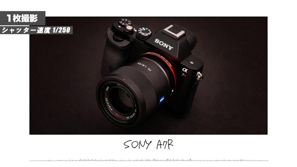 Ακούστε τον ήχο του κλείστρου των καμερών της σειράς Sony a7R!
