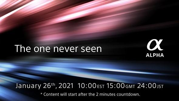 Η Sony teaserάρει την παρουσίαση νέας κάμερας για την επόμενη εβδομάδα!